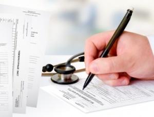 Полтавцям вже не викликати лікаря додому. Це передбачають нововведення у сфері охорони здоров'я