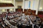 Моніторинг полтавських нардепів (вересень 2017)