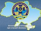 Полтава: СБУ проводить антитерористичні навчання (фото)