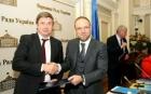 Відзнака Верховної Ради України – голові Полтавської облради
