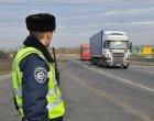 """На Полтавщині правоохоронці проводять цільові профілактичні заходи """"Номерний знак"""""""
