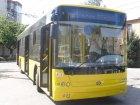 Три міста Полтавської області збільшують вартість проїзду у міському транспорті