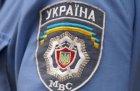 У Полтавській області п'ятеро чоловіків поширювали хибну інформацію про кандидата в народні депутати України