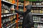 Любителя елітного алкоголю затримали при спробі поцупити його з магазину
