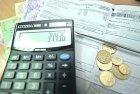 Позитивна динаміка в частині відшкодування коштів підприємствам-надавачам комунальних послуг за пільги та субсидії зберігається у Кременчуці